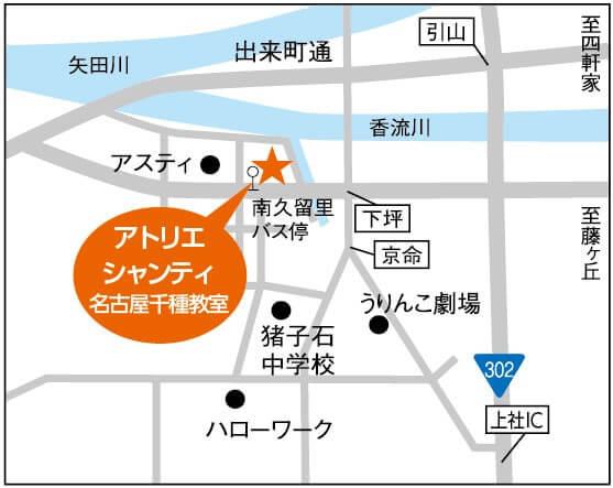 名古屋千種教室周辺地図